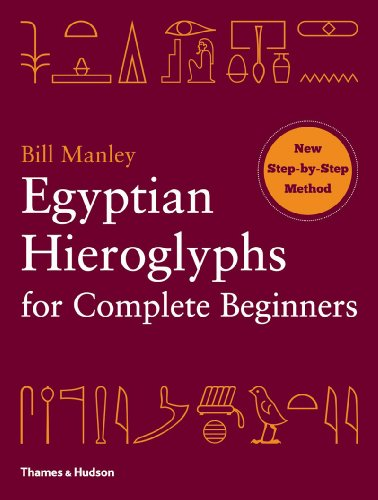 Egyptian Hieroglyphs for Complete Beginners  N/A edition cover