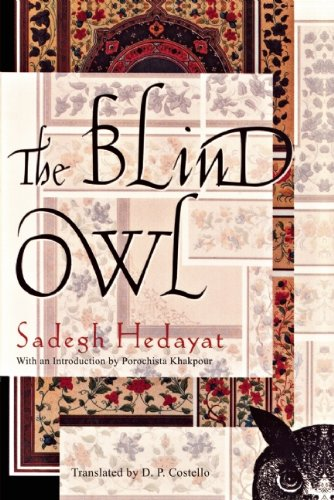 Blind Owl  N/A edition cover