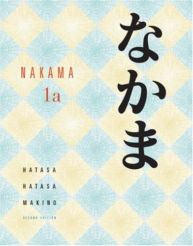 Nakama 1A  2nd 2009 edition cover