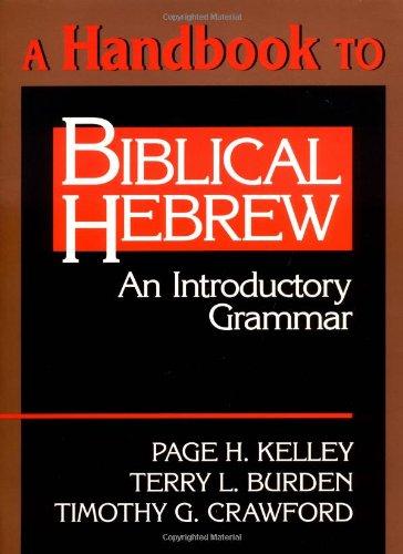 Handbook to Biblical Hebrew An Introductory Grammar  1994 edition cover