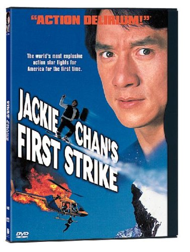 Jackie Chan's First Strike System.Collections.Generic.List`1[System.String] artwork