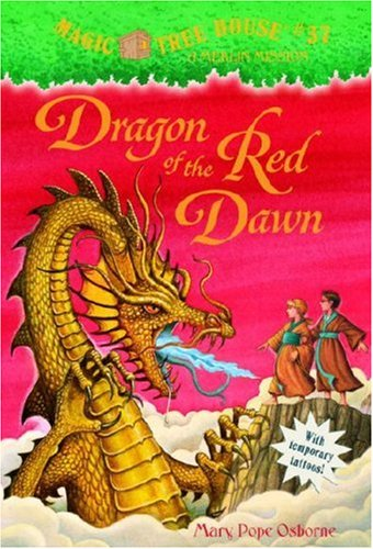 Dragon of the Red Dawn   2007 edition cover