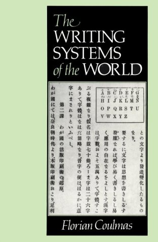 Writing Systems of the World   1989 edition cover