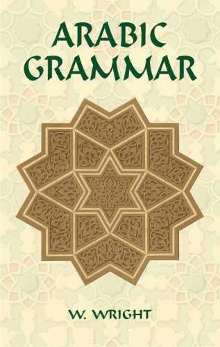 Arabic Grammar  3rd 2005 9780486441290 Front Cover