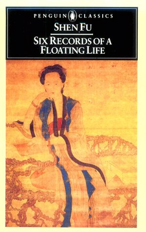 Six Records of a Floating Life   2004 edition cover