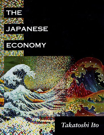 Japanese Economy   1992 edition cover