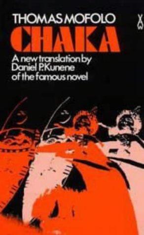 Chaka   1981 edition cover