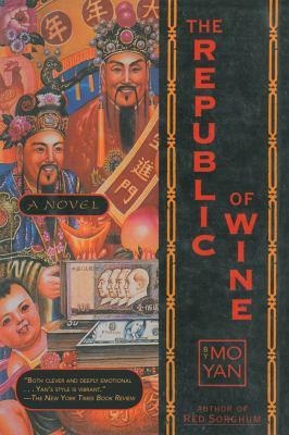Republic of Wine  N/A edition cover