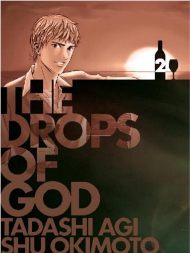 Drops of God   2012 9781935654292 Front Cover