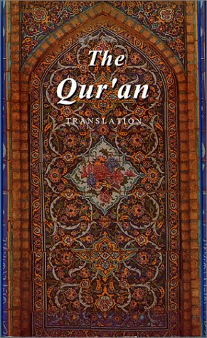 Qur'an A Translation N/A edition cover