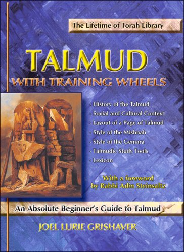 Talmud With Training Wheels: An Absolute Beginner's Guide to Talmud 1st 2003 edition cover