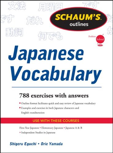 Japanese Vocabulary 788 Excercises with Answers  2012 (Revised) edition cover