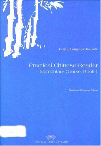 Practical Chinese Reader Bk. 1 : Traditional Character Edition  1990 (Revised) edition cover