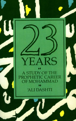 Twenty Three Years A Study of the Prophetic Career of Mohammad  1994 (Reprint) edition cover