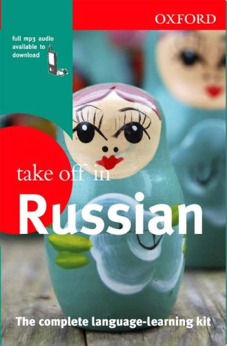 Russian  2nd 2008 edition cover