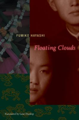 Floating Clouds   2012 edition cover