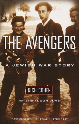 Avengers A Jewish War Story  2000 (Reprint) edition cover