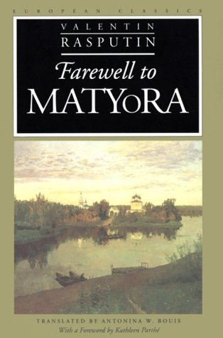 Farewell to Matyora  2nd edition cover
