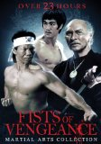 Fists of Vengeance - Martial Arts Collection System.Collections.Generic.List`1[System.String] artwork