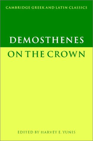 Demosthenes On the Crown  2001 edition cover