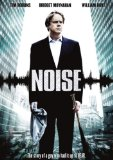 Noise System.Collections.Generic.List`1[System.String] artwork