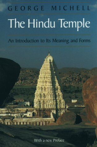 Hindu Temple An Introduction to Its Meaning and Forms N/A edition cover