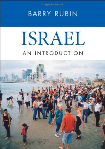 Israel An Introduction  2011 edition cover