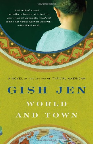 World and Town  N/A 9780307473301 Front Cover