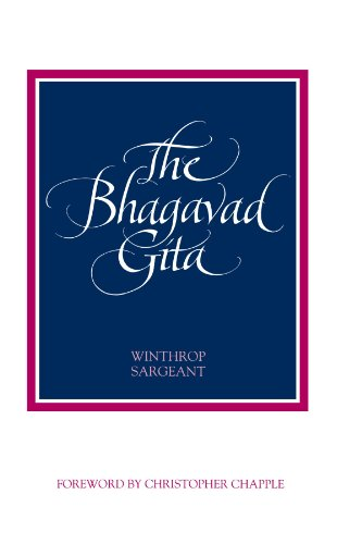 Bhagavad Gita  2nd (Revised) edition cover