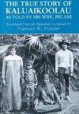 True Story of Kaluaikoolau   2001 edition cover