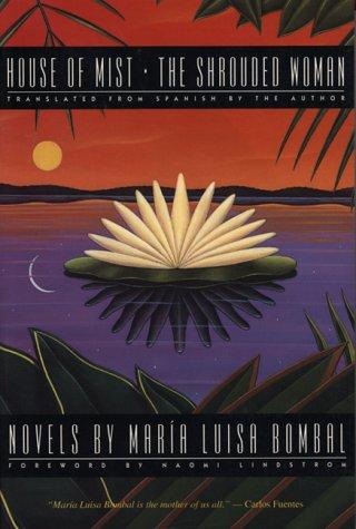 Ultima Hiebla; La Amortajada   1995 edition cover