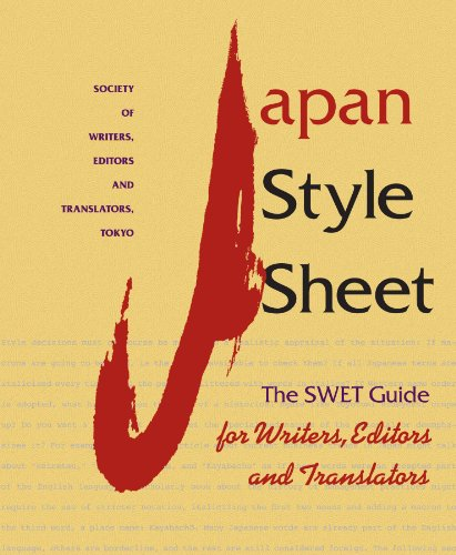 Japan Style Sheet The SWET Guide for Writers, Editors, and Translators Revised edition cover