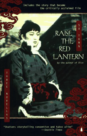 Raise the Red Lantern   1996 9780140260304 Front Cover