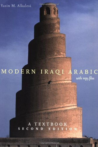 Modern Iraqi Arabic A Textbook 2nd 2006 (Revised) edition cover
