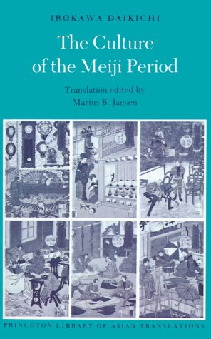 Culture of the Meiji Period   1988 edition cover