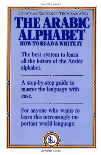 Arabic Alphabet How to Read and Write It N/A edition cover