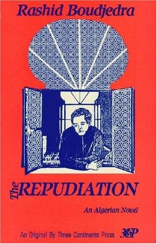 Repudiation 1st edition cover