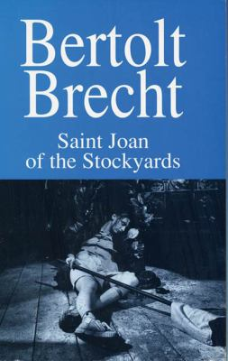 Saint Joan of the Stockyards   1991 edition cover