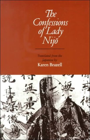Confessions of Lady Nijo   1973 edition cover