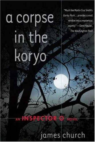 Corpse in the Koryo   2007 edition cover