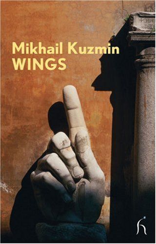 Wings   2007 edition cover