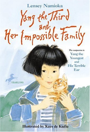 Yang the Third and Her Impossible Family  N/A 9780440412311 Front Cover