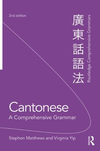 Cantonese  2nd 2011 (Revised) edition cover