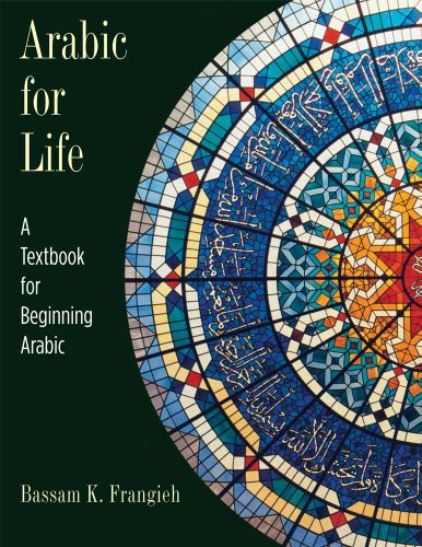 Arabic for Life A Textbook for Beginning Arabic  2011 edition cover
