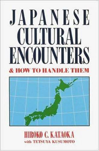 Japanese Cultural Encounters   1991 edition cover