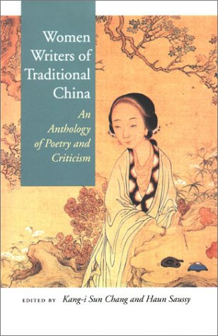 Women Writers of Traditional China An Anthology of Poetry and Criticism  1999 edition cover