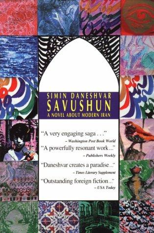 Savushun A Novel about Modern Iran  2016 edition cover