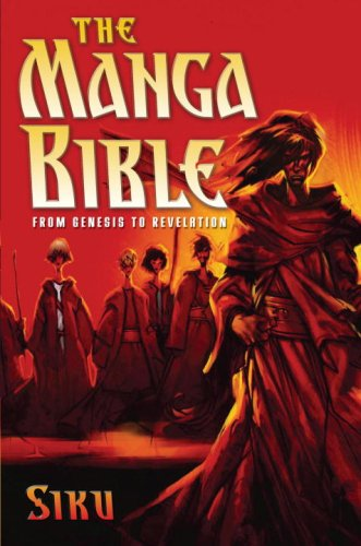 Manga Bible From Genesis to Revelation  2008 edition cover