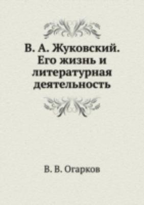 V. A. Zhukovskij. Ego Zhizn' I Literaturnaya Deyatel'nost'  0 edition cover