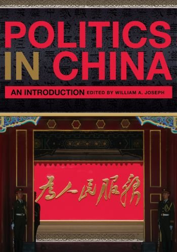 Politics in China An Introduction  2010 edition cover
